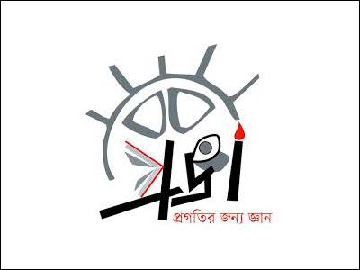 Message from PROGGA-Knowledge for Progress Bangladesh