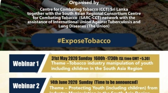 World No Tobacco Day 2020