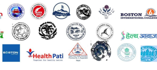In Nepal 23 Social Organization request the Government ban Tobacco and related products during the COVID-19 pandemic