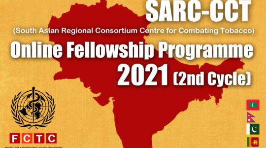 SARC-CCT Online Fellowship Programme 2021